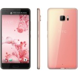 HTC U Ultra 64GB 4GB RAM - Pink