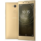 Sony Xperia L2 H3311 32GB  Gold